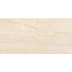 Nanga PS603 cream glossy 29,7x60 sienų plytelė