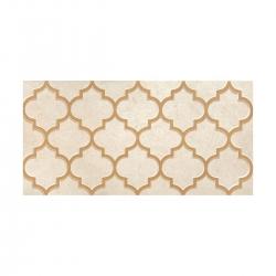 Bellante modern  beige 29,8x59,8 plytelė dekoratyvinė