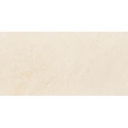 Plain Stone 29.8X59.8  sienų plytelė