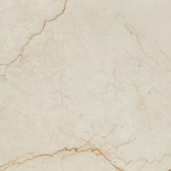 Silano beige 59,8 x 59,8  grindų plytelė