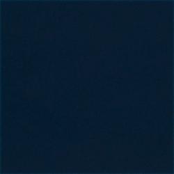 Urban Colours Blue 19.8 x 19.8  sienų plytelė